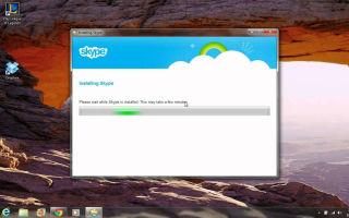 Не загружается Скайп, как решить эту проблему