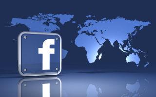 Эффективный способ удаления уведомлений в Фейсбук