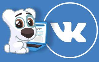 Полезные советы в создании игр ВКонтакте