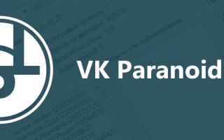 Скачать приложение VK Paranoid Tools