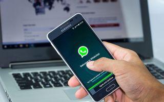 На чем зарабатывает WhatsApp?