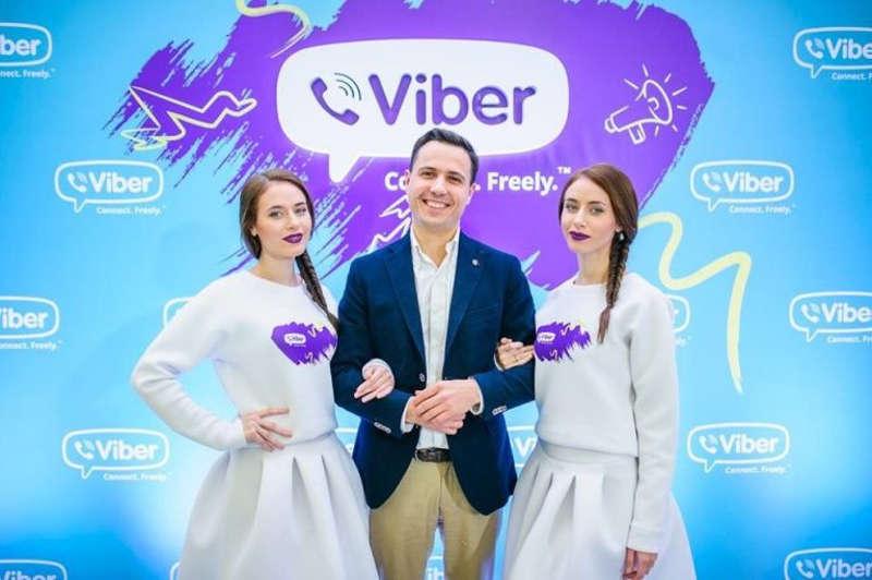 Презентация Viber