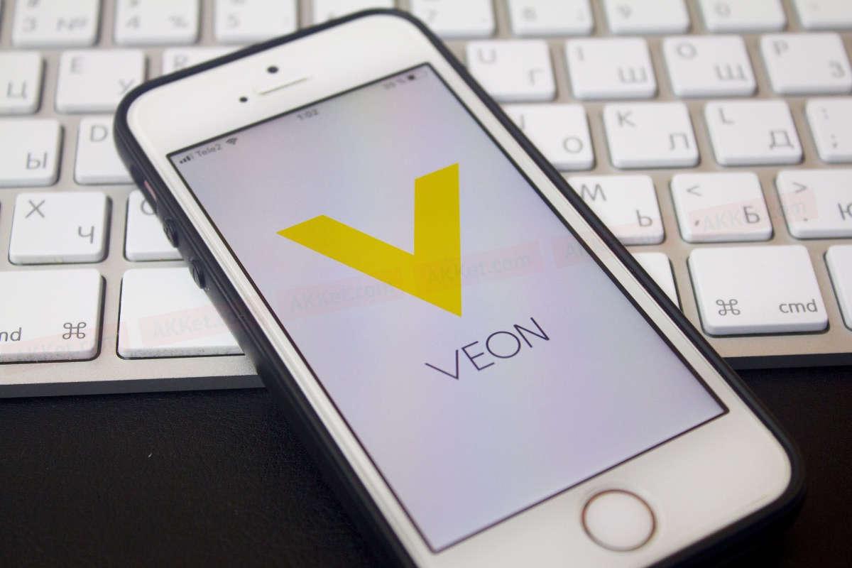 Логотип Veon на экране смартфона