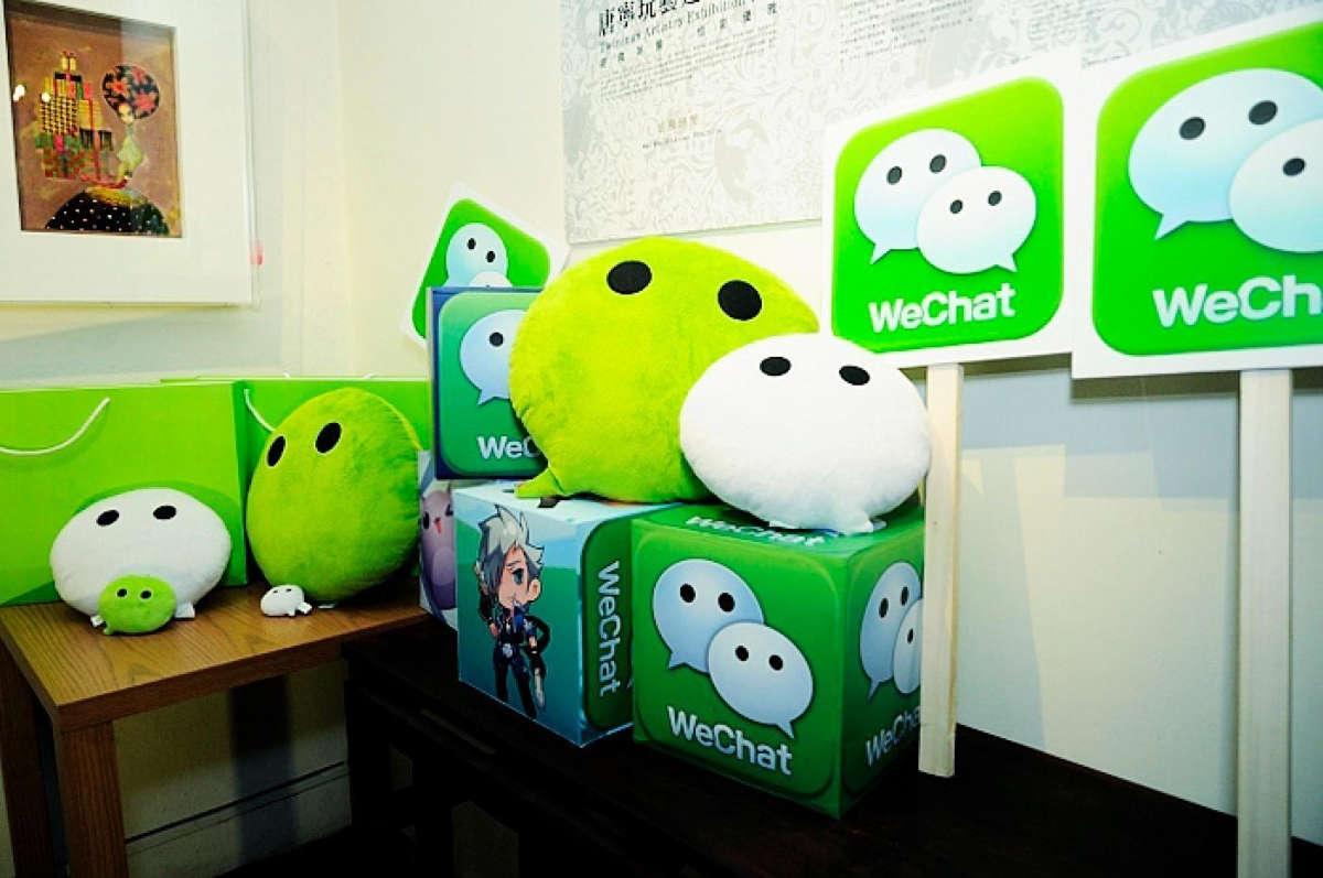 Промо подарки WeChat
