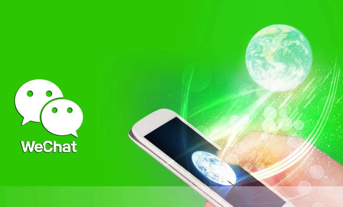 WeChat смартфон