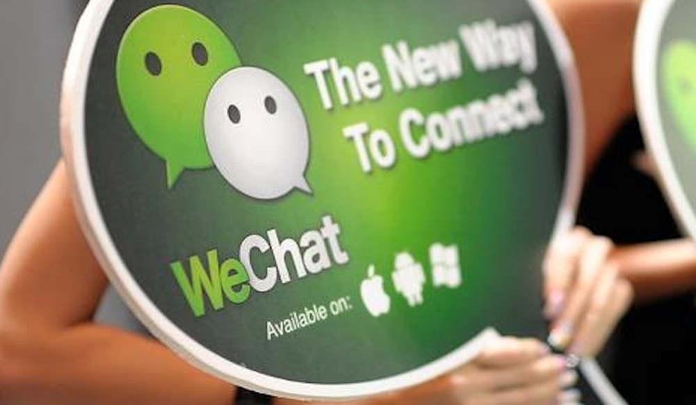 Плакат с логотипом WeChat