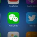 Иконка WeChat
