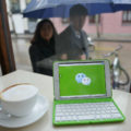 WeChat на компьютере