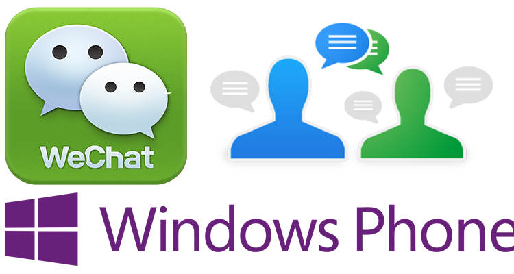 Логотип WeChat