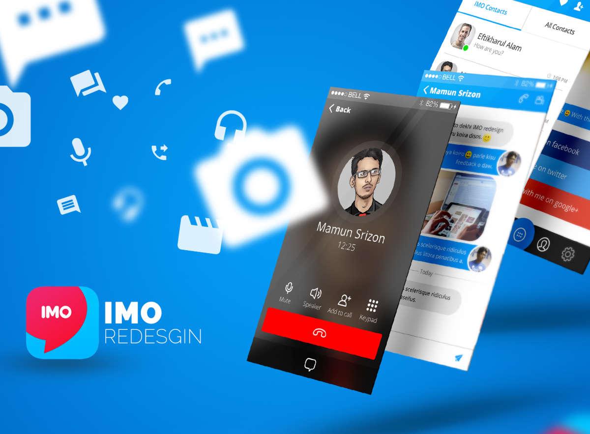 Смартфон и логотип IMO