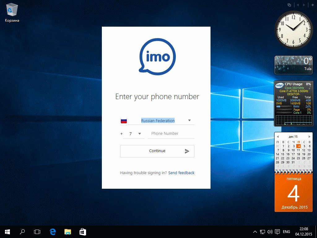 Регистрация в IMO