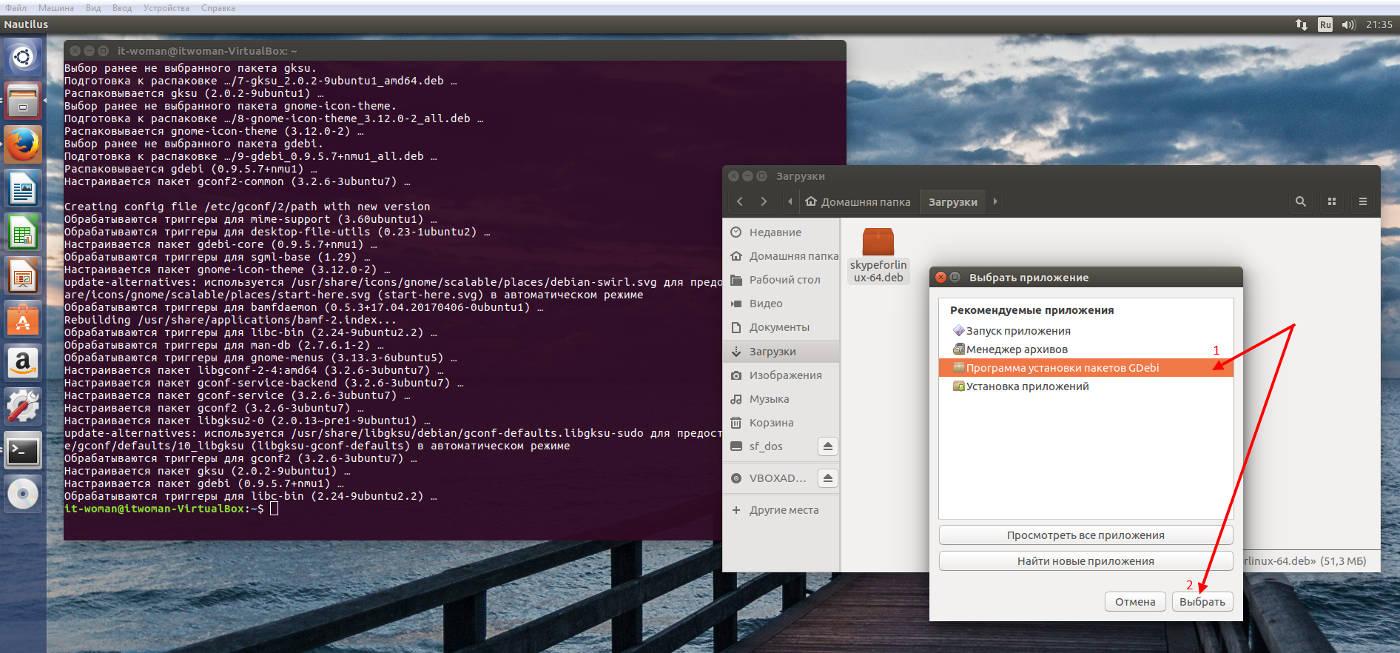 Установка Skype на Линукс