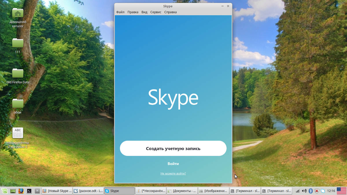 Skype для Linux Mint