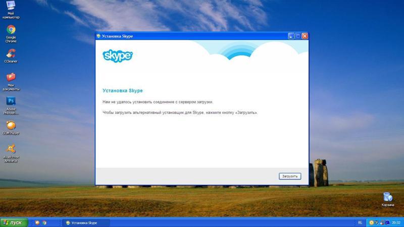 Установка Скайп для Windows XP