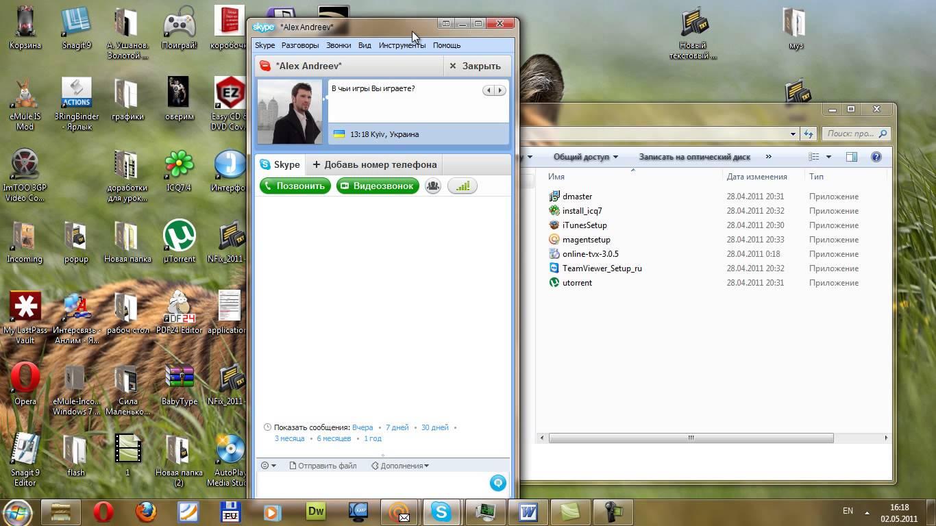 Скайп на экране