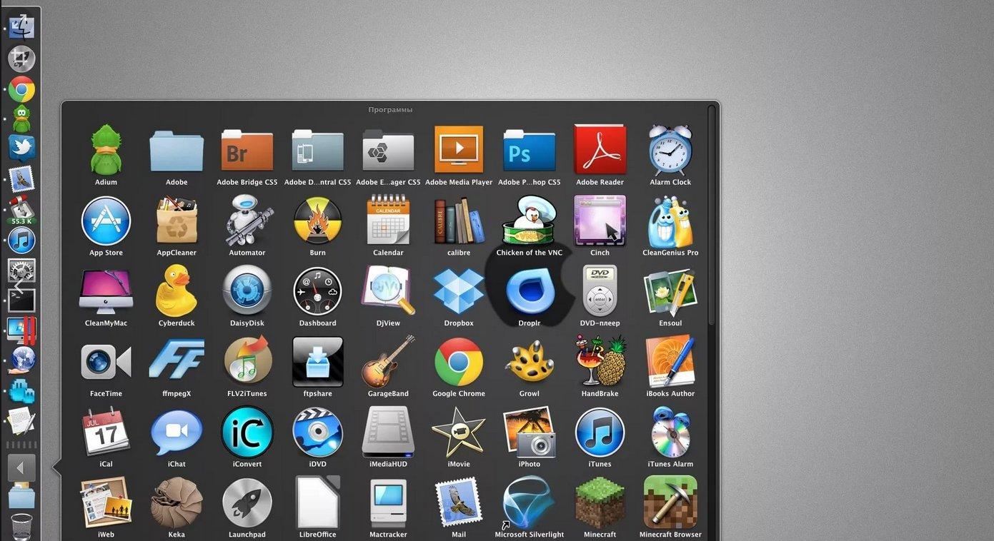 Иконки на экране