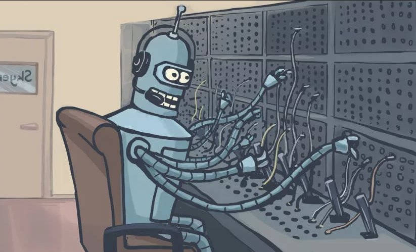 Робот перед коммутатором