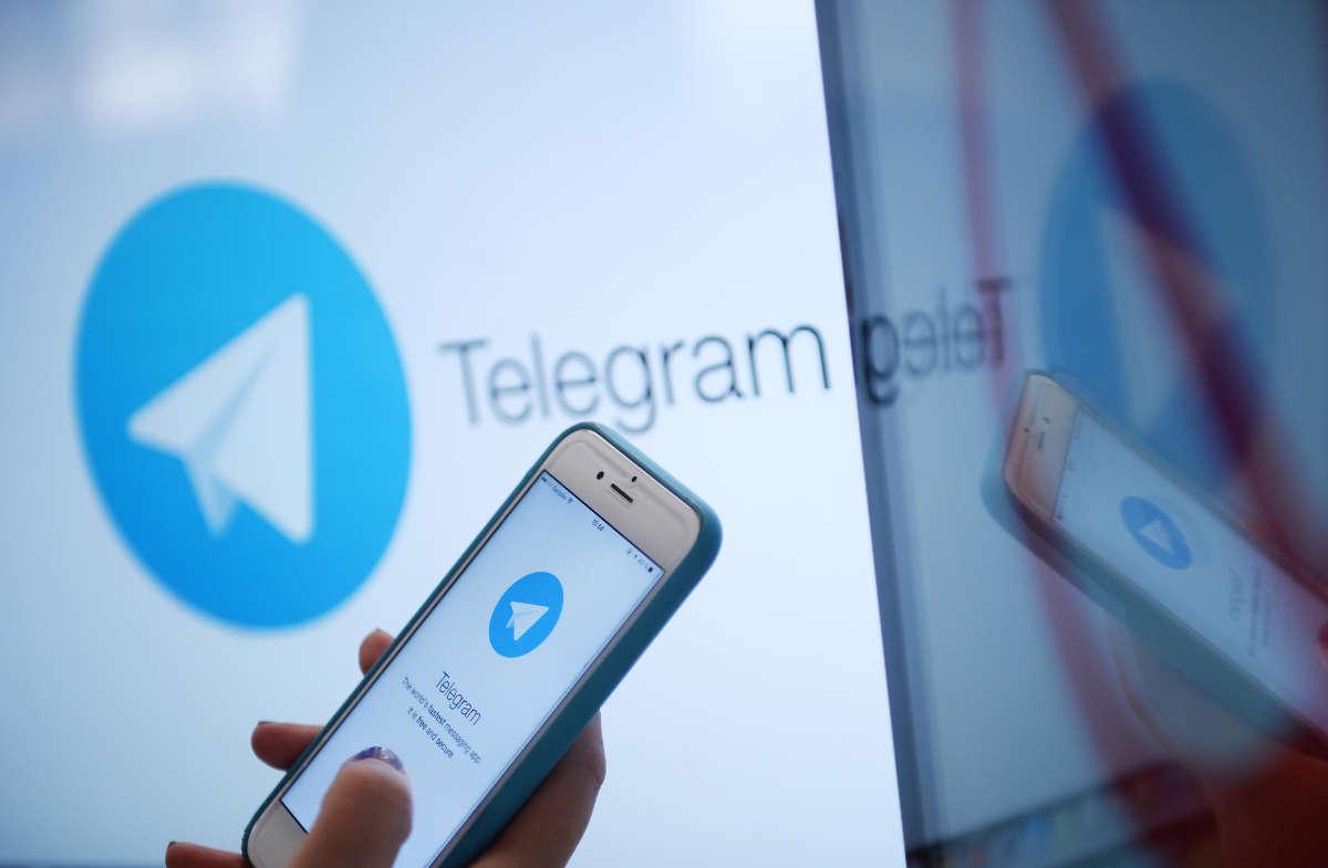 Менеджер Telegram