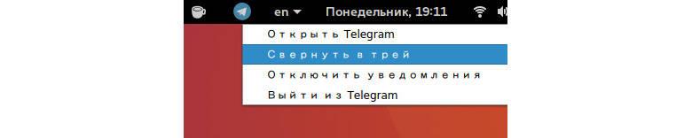 Ошибки шрифта Телеграм