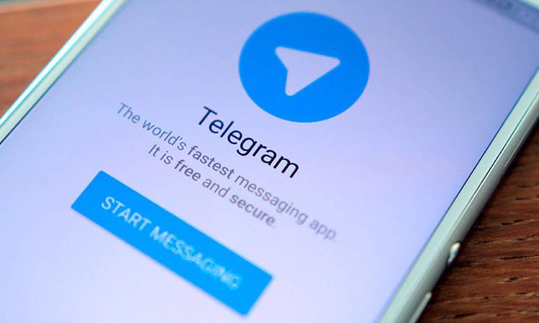 Telegram на смартфоне
