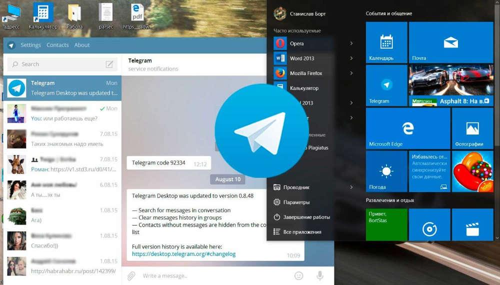 Общение в Telegram
