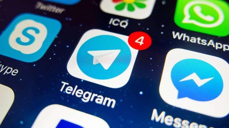 Значок Telegram на экране