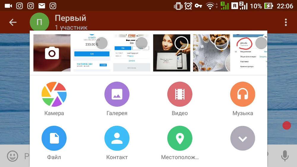 Выбор каналов в Telegram