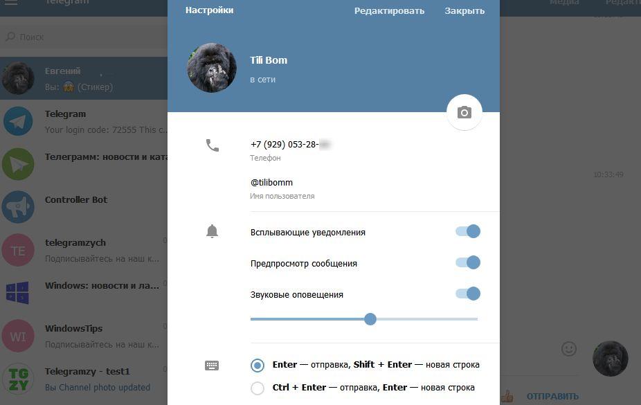 Telegram Online