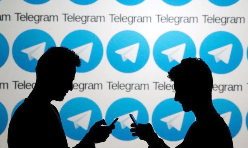 Telegram люди со смартфонами