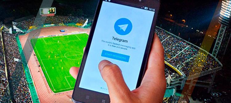 Ставки на спорт в Telegram