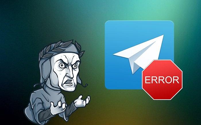 Иллюстрация на тему Почему не работает бот в телеграмм - разбираемся и чиним