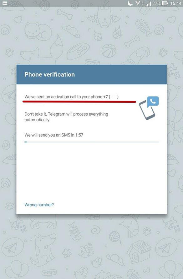 Иллюстрация на тему Как зарегистрироваться в Телеграмм - пошаговая инструкция
