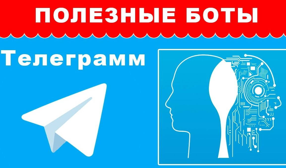 Иллюстрация на тему Топ-5 популярных ботов Телеграмм для скачивания видео и фото