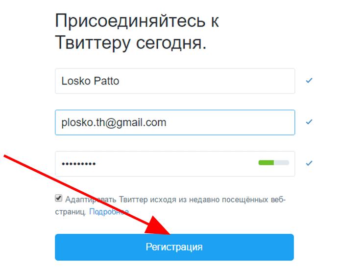 Иллюстрация на тему Твиттер для новичков: как зарегистрироваться и написать первый твит