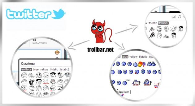 Иллюстрация на тему Как добавлять смайлы в Twitter: описание известных способов