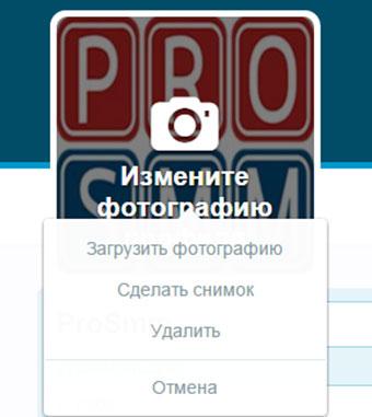 Иллюстрация на тему Оформление личной страницы в Твиттере: устанавливаем шапку и аватар