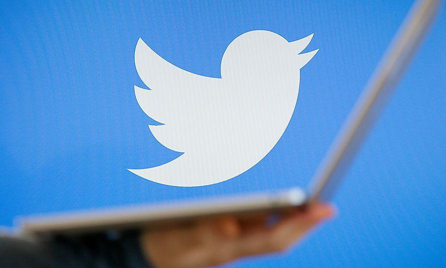 Иллюстрация на тему Как скачать фото из Твиттера или добавить картинку к своему твиту