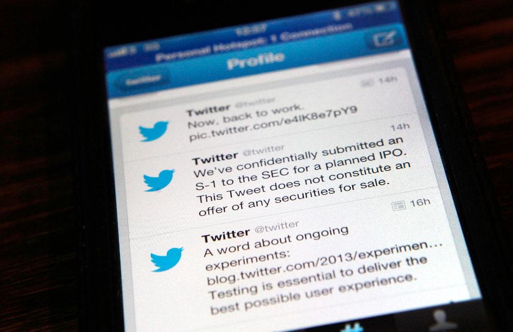 Иллюстрация на тему Как работать с группами в Твиттере: ведение и раскрутка паблика