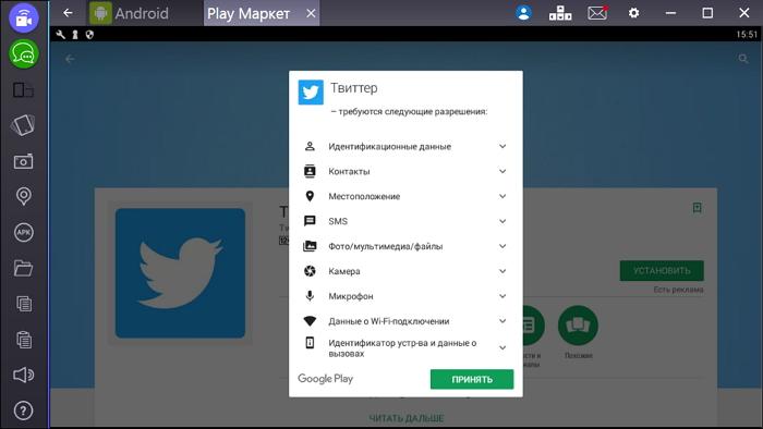 Иллюстрация на тему Компьютерная версия Твиттер: как установить и пользоваться