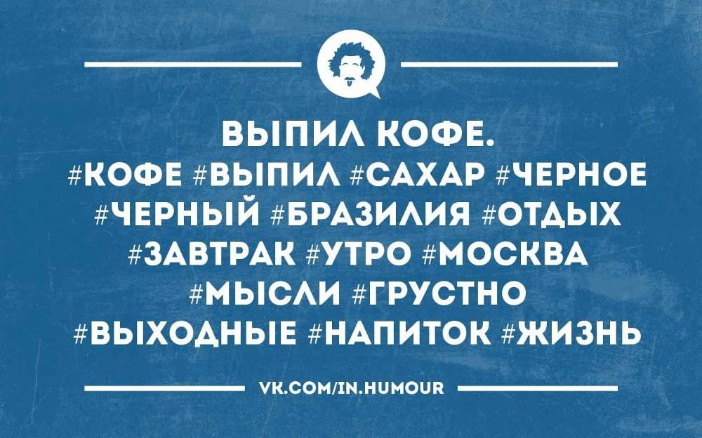 Иллюстрация на тему Как ставить и использовать хэштеги в Твиттер, ТОП популярных хэштегов