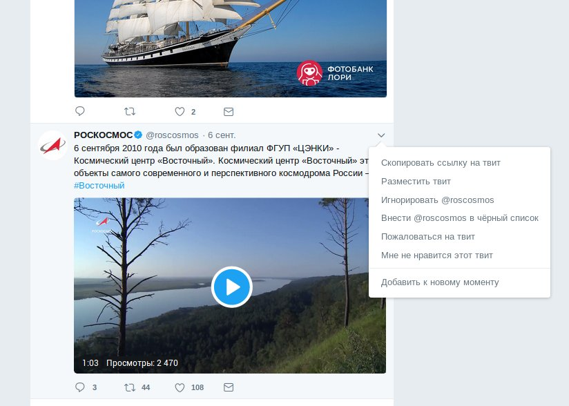 Иллюстрация на тему Как скачать видео с Твиттера на компьютер: ТОП-3 простых способов