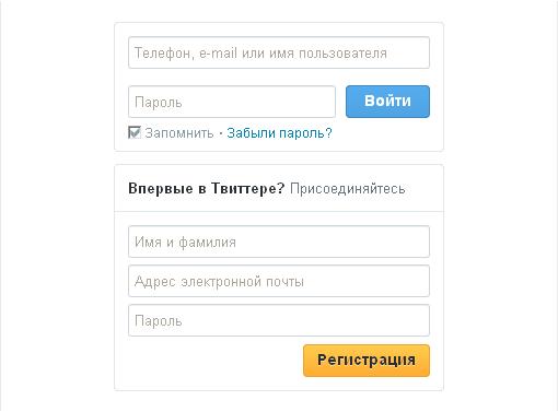 Иллюстрация на тему Как войти на Мою страницу в Твиттере: решение проблем