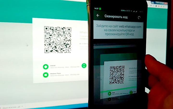 Иллюстрация на тему Как установить WhatsApp на Линукс: несколько проверенных способов