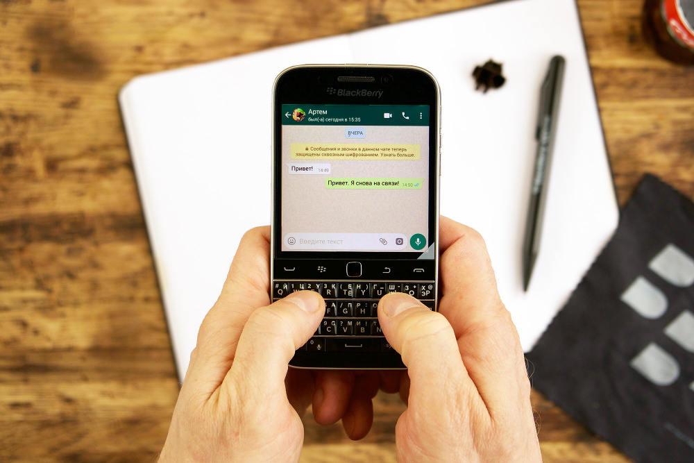 Иллюстрация на тему Как можно временно отключить или заблокировать мессенджер WhatsApp