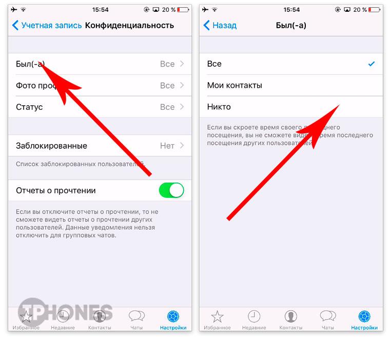 Иллюстрация на тему Секретные фишки WhatsApp: ТОП-20 скрытых и малоизвестных возможностей