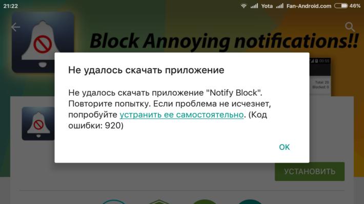 Иллюстрация на тему Сбой WhatsApp: основные проблемы, когда вылетает Ватсап, что делать