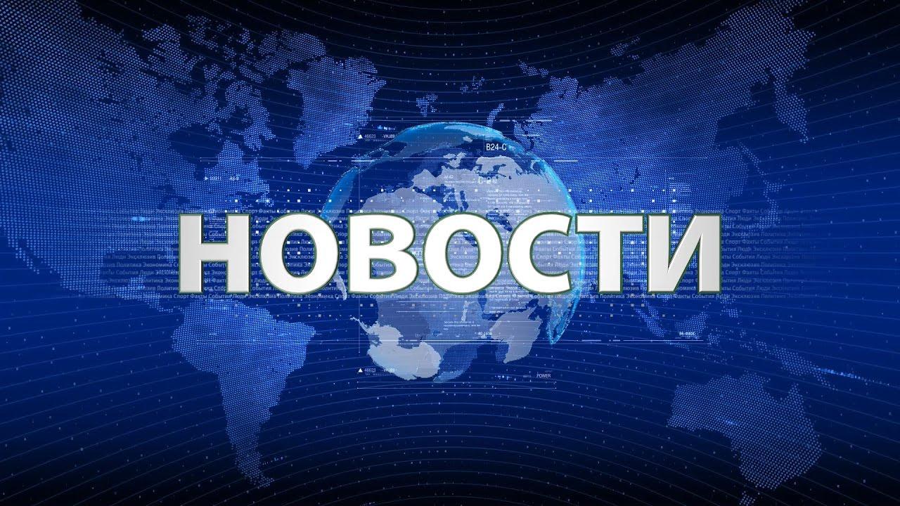 Иллюстрация на тему ТОП полезных ботов для Телеграмм на русском языке