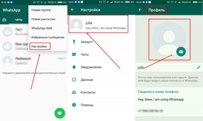 Иллюстрация на тему Картинки на аву в Ватсап: зачем нужны аватарки и статусы в WhatsApp