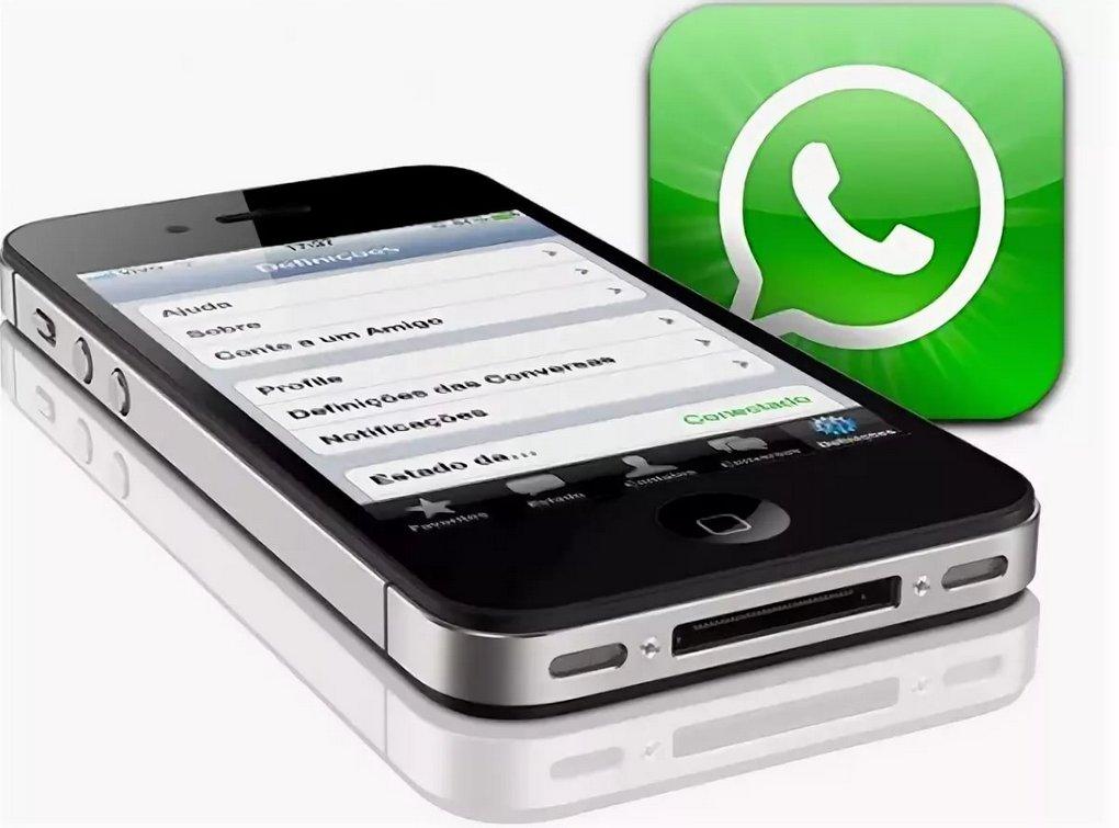 Иллюстрация на тему Как зарабатывает мессенджер WhatsApp: секреты его финансового успеха