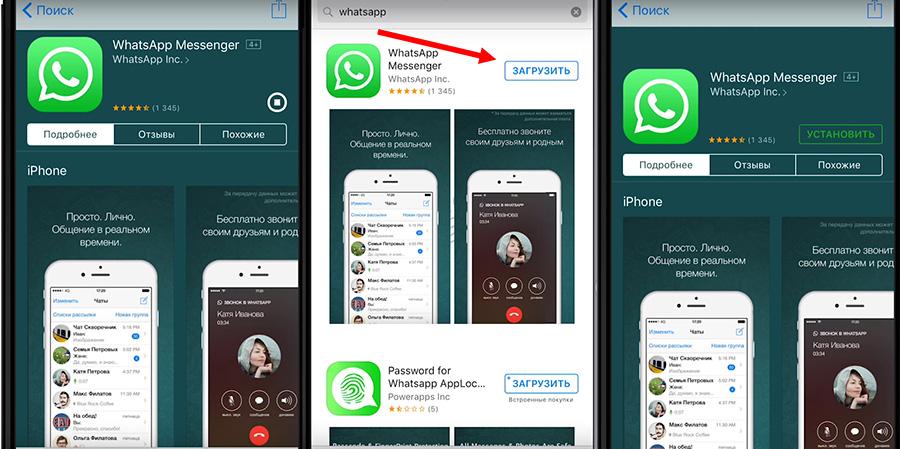 Иллюстрация на тему Как скачать и установить Ватсап на Айфон, WhatsApp для iPad